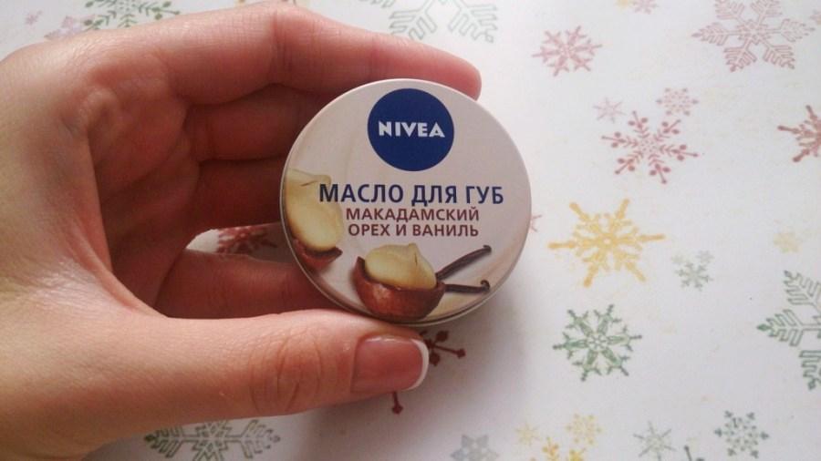 Новинка в Украине: масло для губ от Nivea
