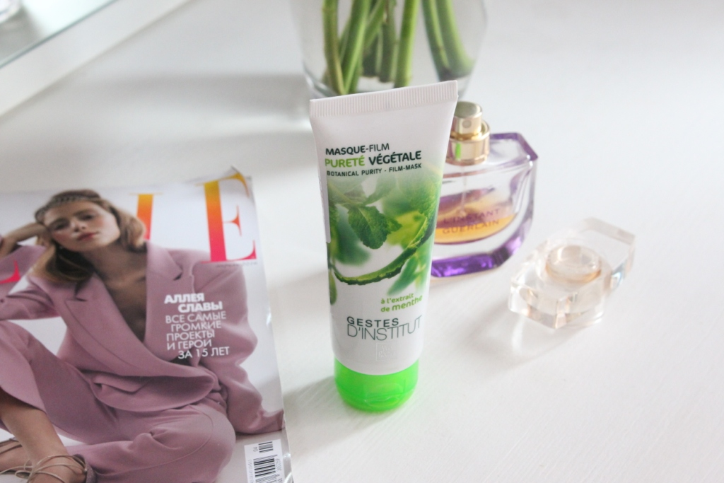 Yves Rocher Pure Vegetale Film-Mask Маска-Пленка