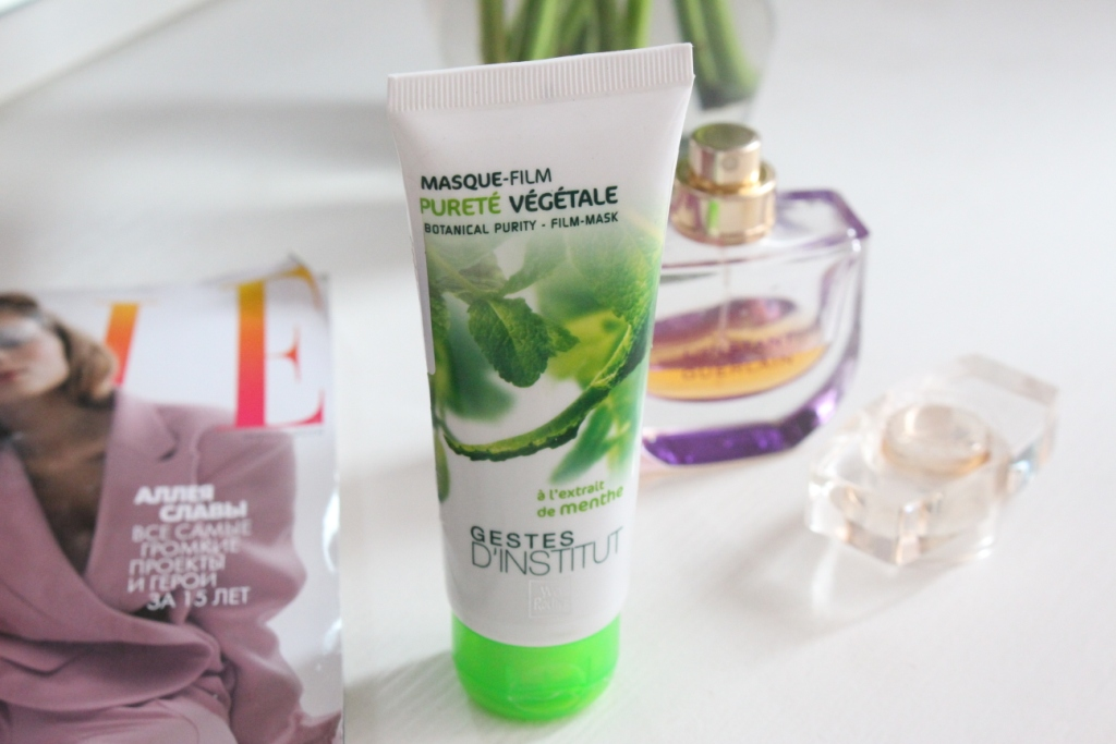 Yves Rocher Pure Vegetale Film-Mask Маска-Пленка_4