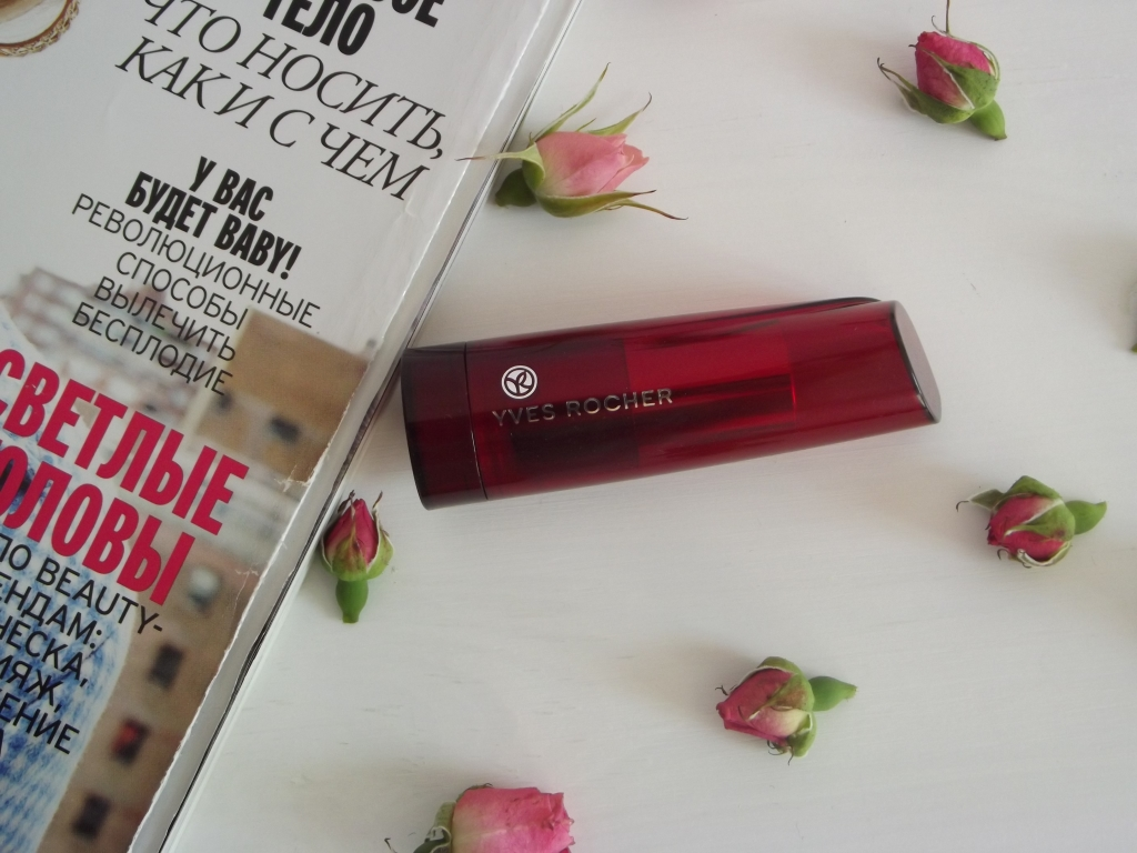 "Yves Rocher Rouge Brillance Vegetale Sheer Botanical Lipstick Губная помада #21 ""Litchi"""