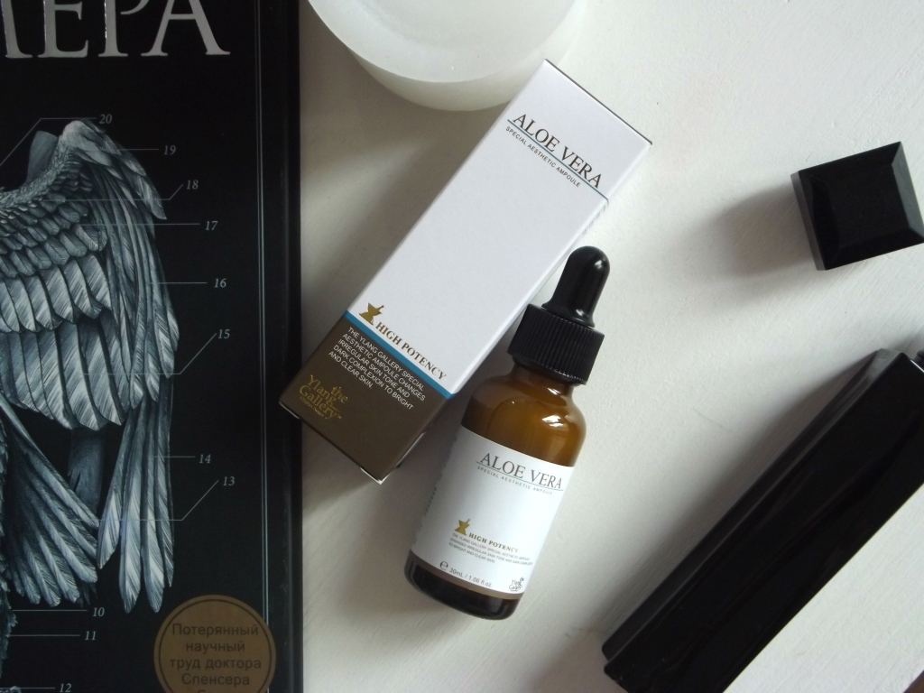 "The Ylang Gallery Aloe Vera Special Treatment Essence Serum Увлажняющий и успокаивающий серум для лица ""Алое Вера"""