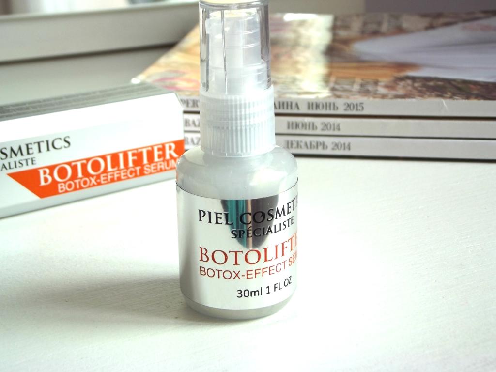 Piel Cosmetics Botolifter Botox-Effect Serum Сыворотка против мимических морщин