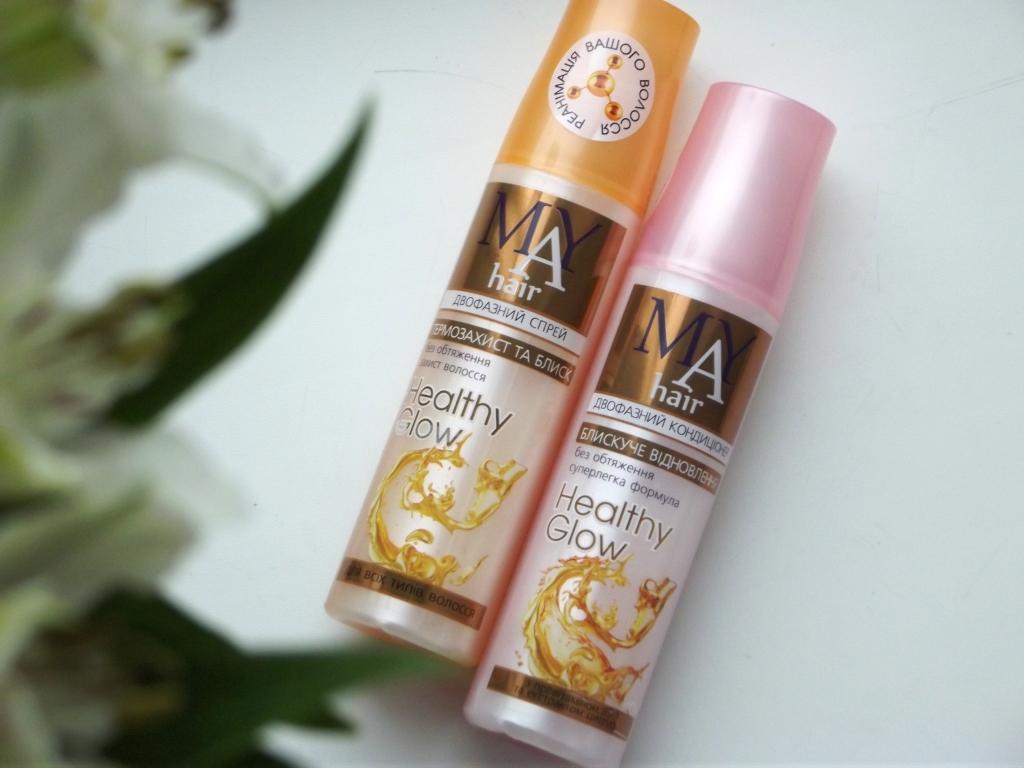 MAY Hair Healthy Glow Двухфазный спрей «Термозащита и блеск» & Двухфазный кондиционер «Блестящее восстановление»