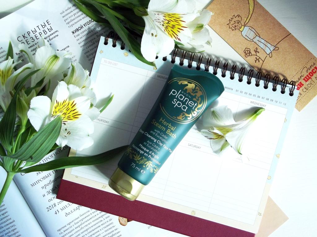 Avon Planet Spa Herbal Steam Bath Deep Cleansing Clay Face Mask Маска для глубокого очищения кожи лица