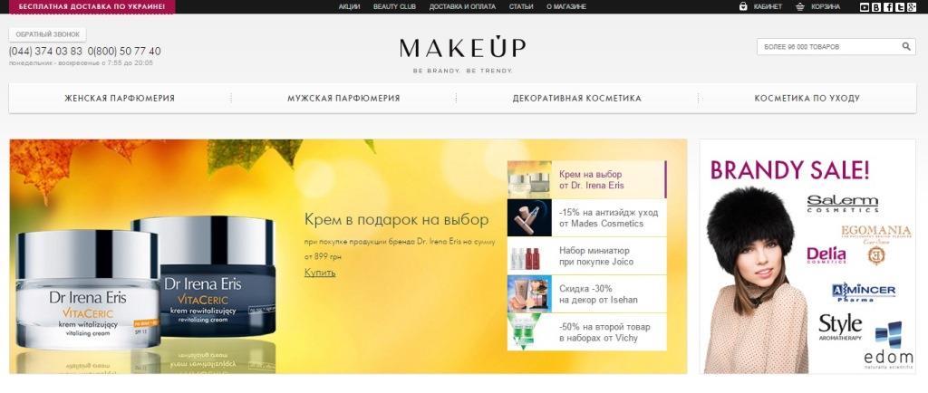 """""""Первое впечатление"""" обзор моего заказа с сайта Makeup.com.ua"""