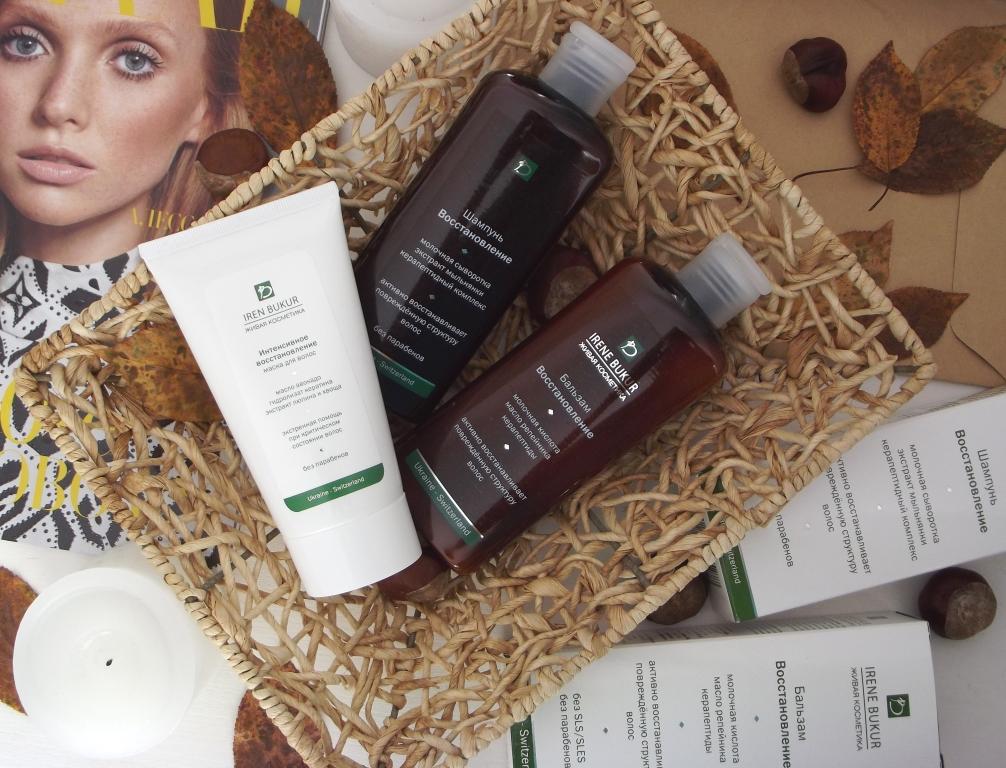 Irene Bukur серия «Восстановление» Шампунь, бальзам и маска для волос