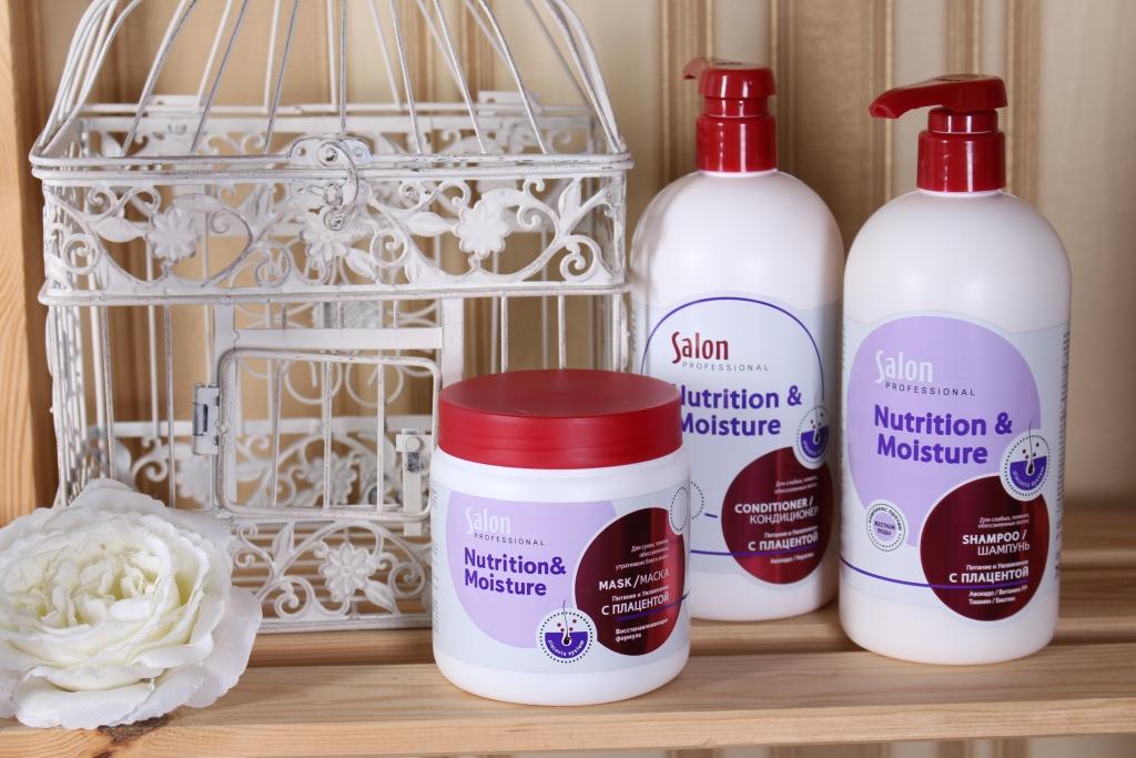 Salon Professional Nutrition & Moisture Шампунь, Кондиционер и Маска для волос