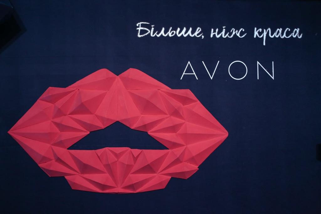 Презентация новой помады от Avon «Матовый идеал»
