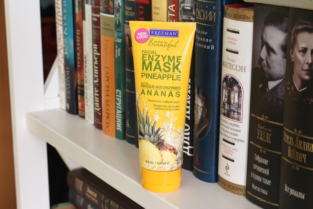 Freeman Feeling Beautiful Facial Enzyme Mask Pineapple Энзимная маска для лица Ананас