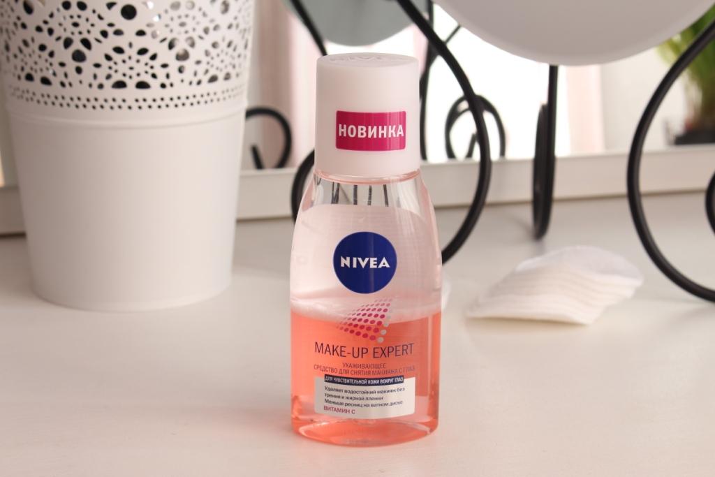 Nivea Make-Up Expert Ухаживающее средство для снятия макияжа с глаз