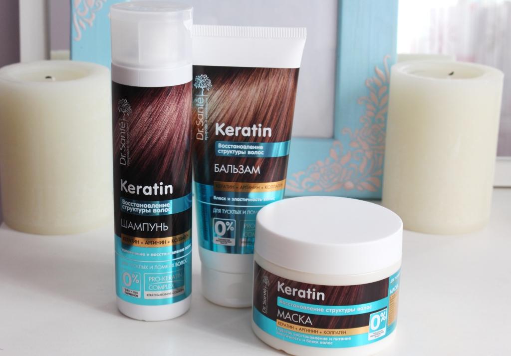 """Dr. Sante """"Keratin"""" Шампунь, бальзам и маска для волос"""
