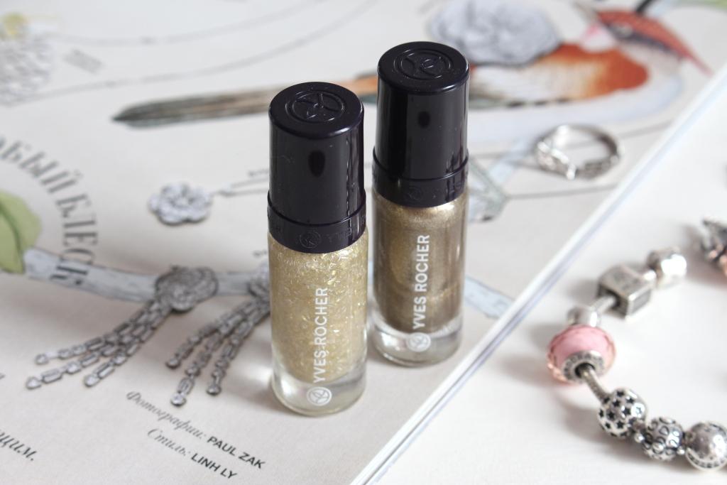"""Yves Rocher Botanical Colour Nail Polish Лак для ногтей """"Растительный блеск"""" – """"Мраморное золото"""" и """"Античное золото"""""""