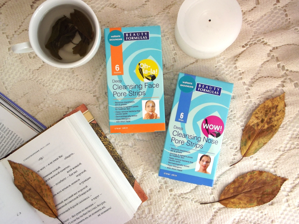 Beauty Formulas Deep Cleansing Pore Strip For Face and Nose Очищающие полоски для лица и носа