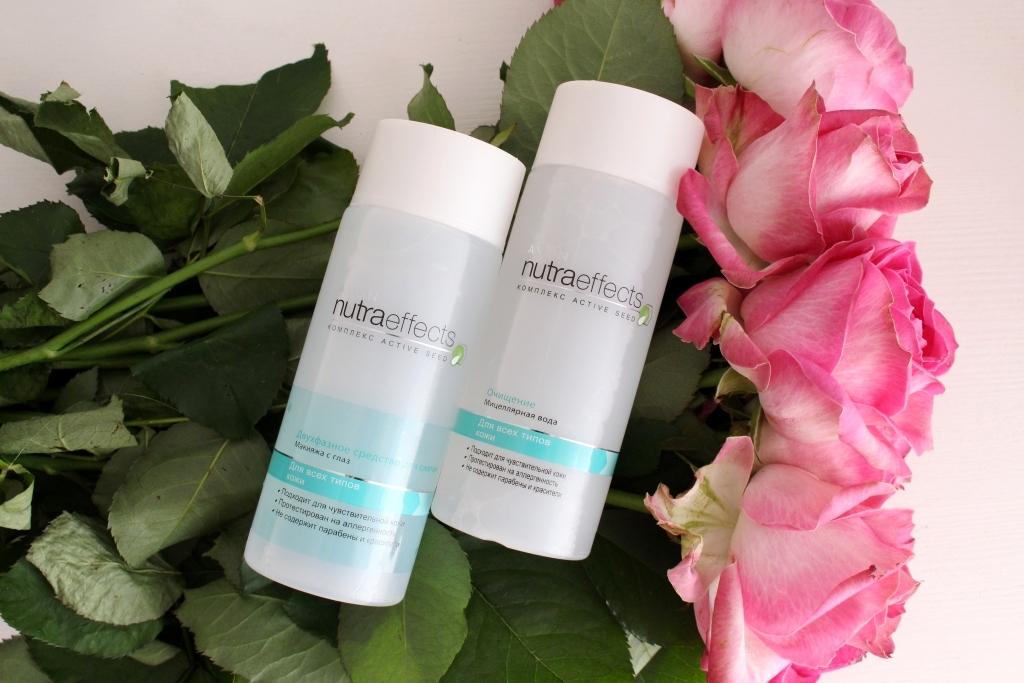 Avon Nutraeffects Мицеллярная вода и Двухфазное средство для снятия макияжа с глаз
