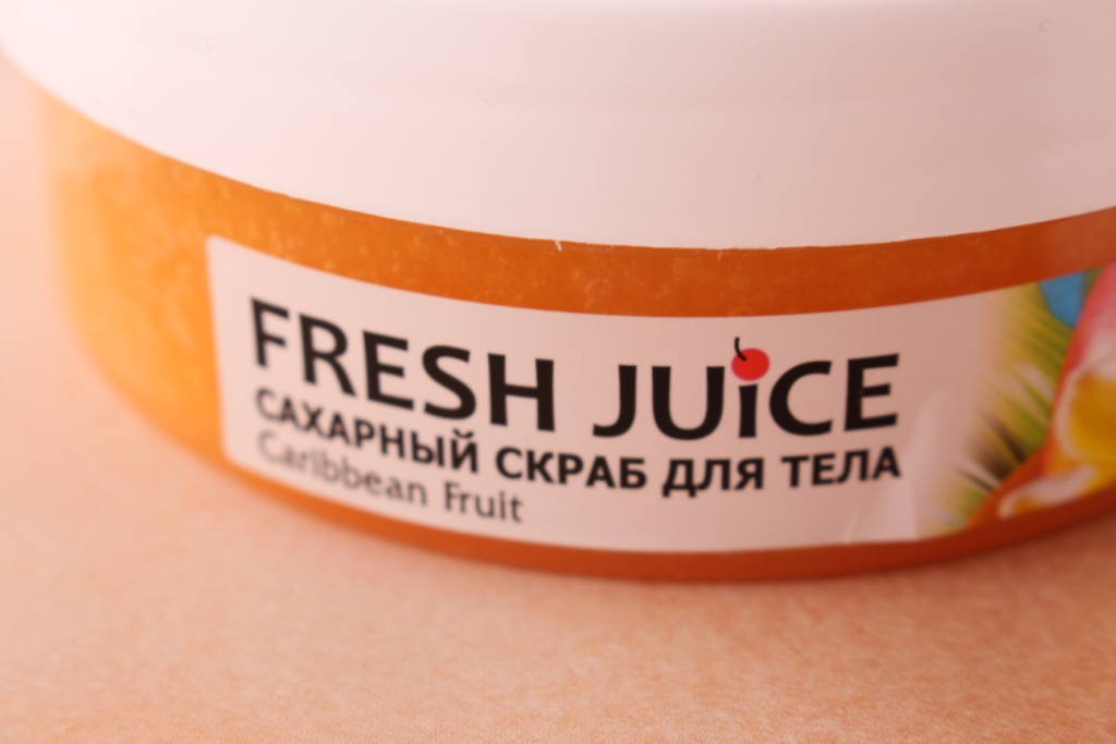 Fresh Juice Caribbean Fruit_3