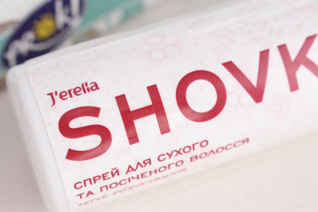 Jerelia SHOVK_14