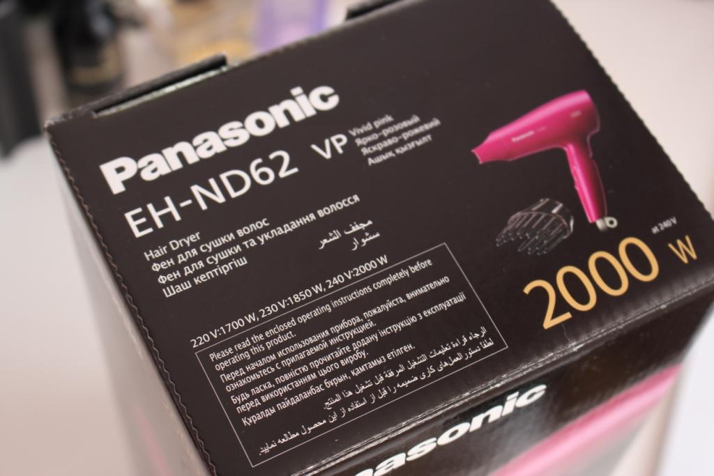 Panasonic Hair Dryer EH-ND62_4