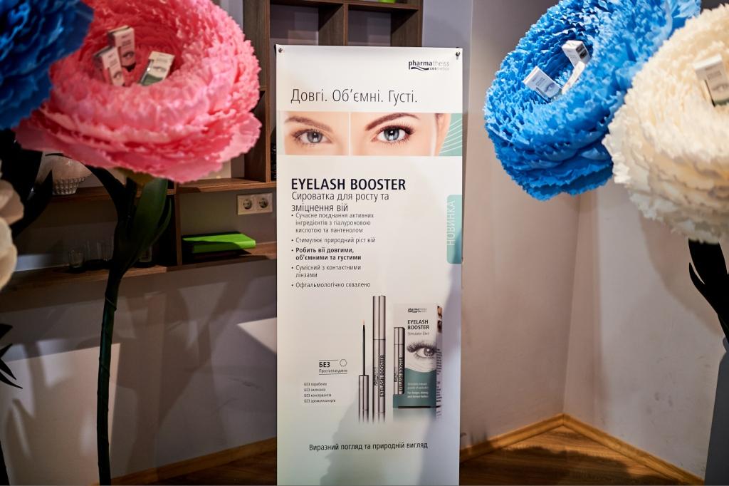 Презентация нового продукта на рынке Eyelash Booster от Pharmateiss Cosmetics