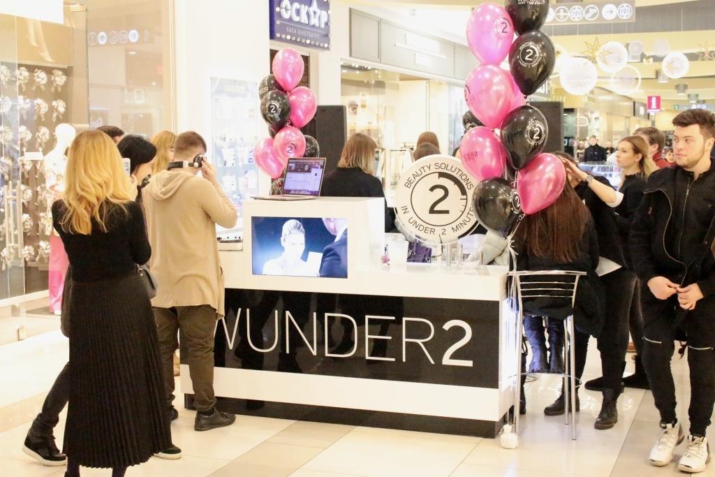 Wunder2 теперь в Украине!