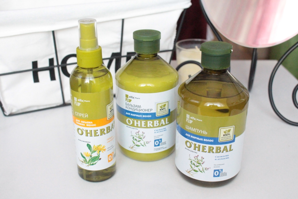 Уход за волосами с линейкой O'Herbal