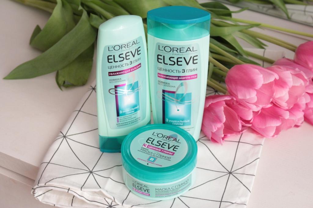 L'oreal Elseve «Ценность трех глин» Новая линейка для волос