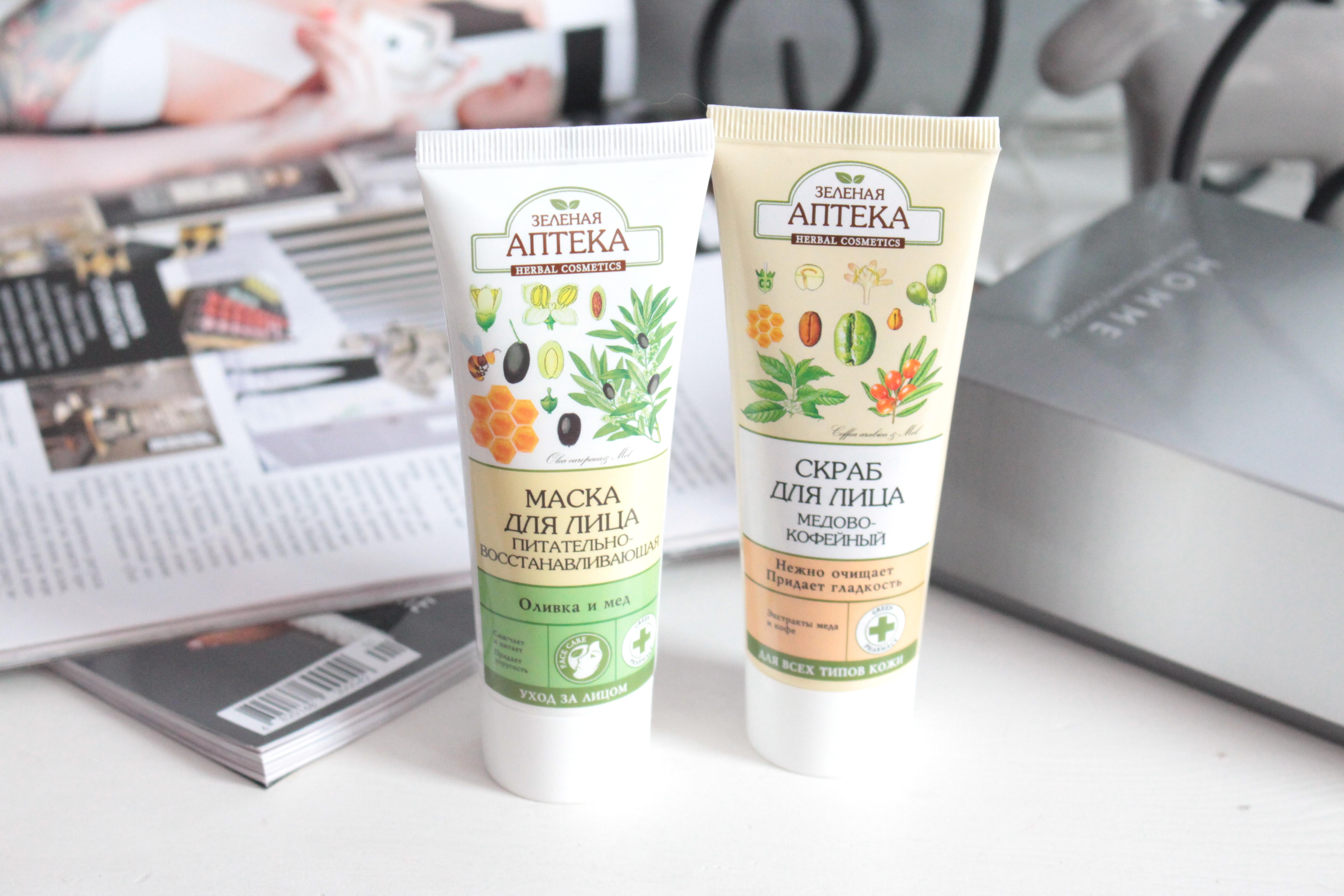 «Зеленая аптека» Медово-кофейный скраб и Питательно-восстанавливающая маска для лица