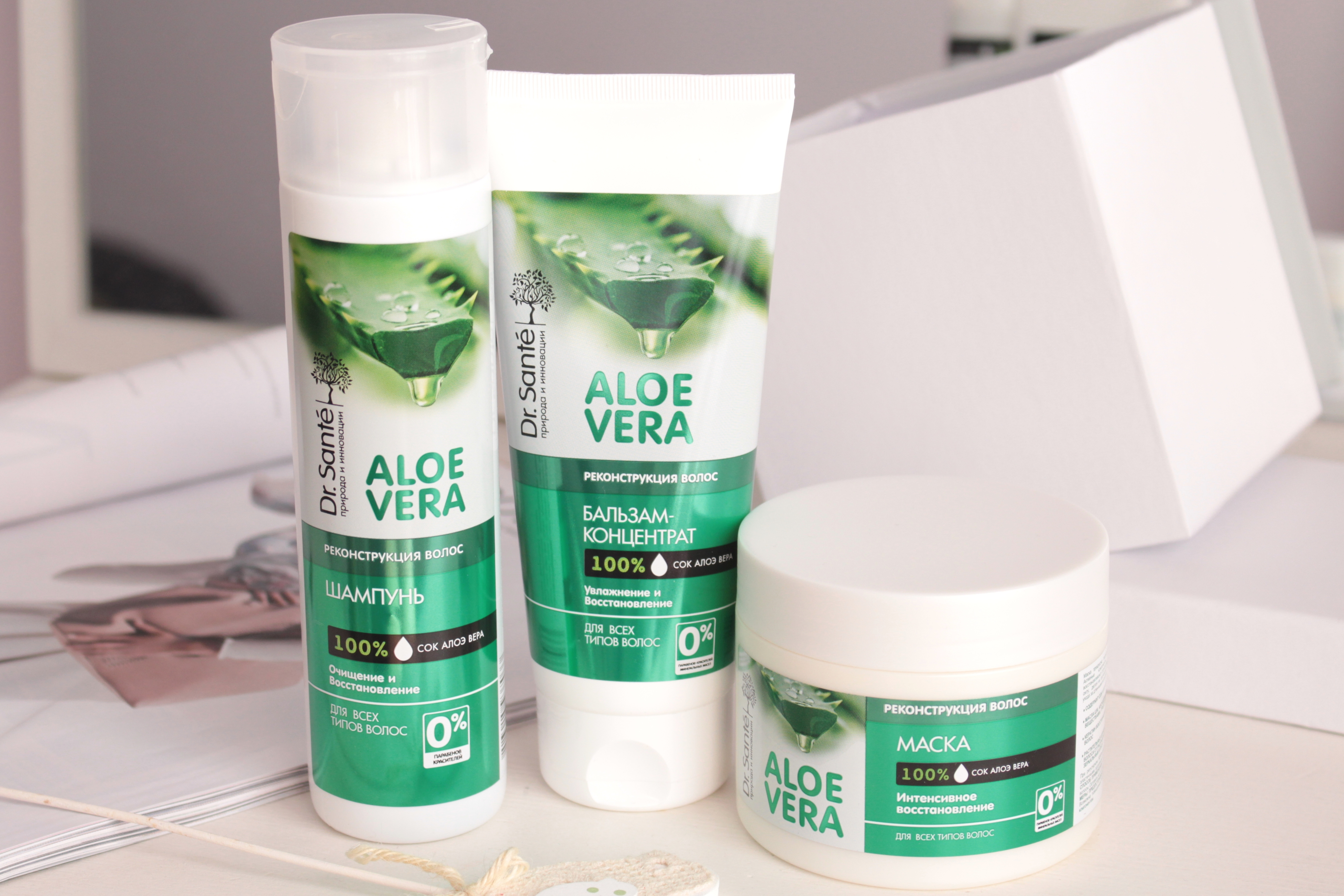 Dr. Sante Aloe Vera Линейка для волос