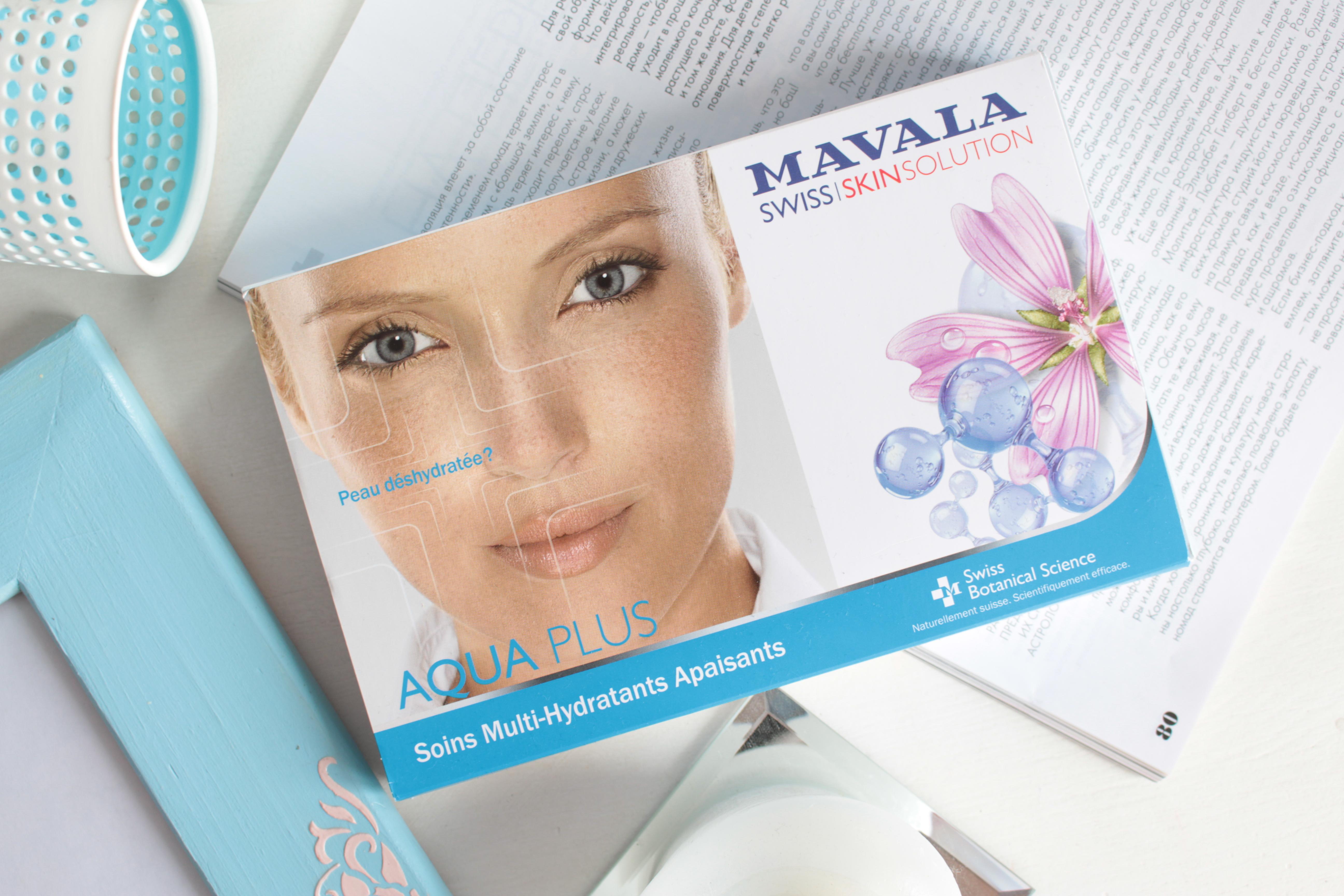 Mavala Swiss Skin Solution