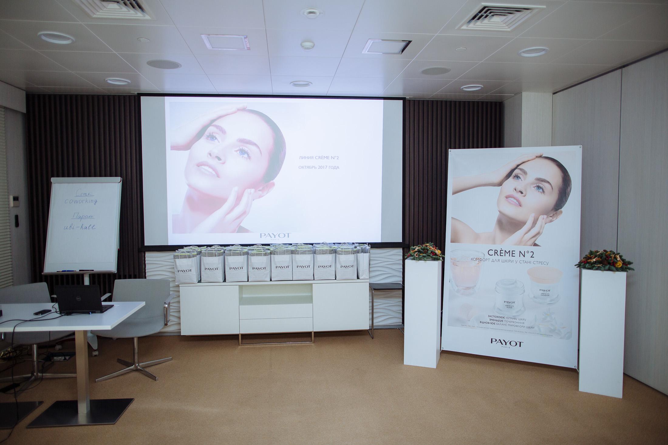 Презентация новой линии средств Payot Creme №2