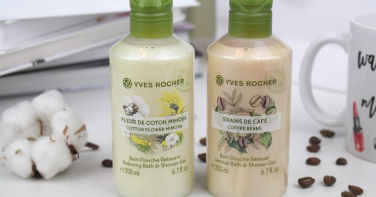 Новые гели для душа Yves Rocher – Coffee Beans & Cotton Flower Mimosa