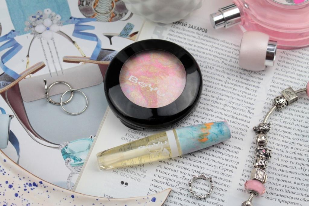 BeYu Масло для губ Sensual Lip Oil и Сияющая пудра BeSensual Highlighting Powder