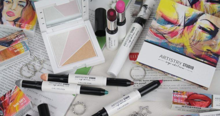 Коллекция декоративной косметики Artistry Studio NYC Edition Часть 2