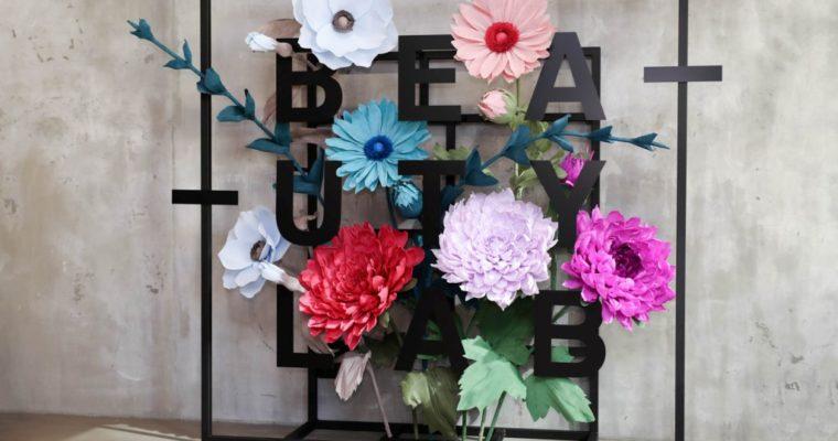 Разговоры о косметике с BASF Beauty Lab