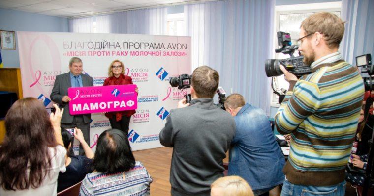 Результаты благотворительного проекта Avon «Миссия против рака молочной железы»