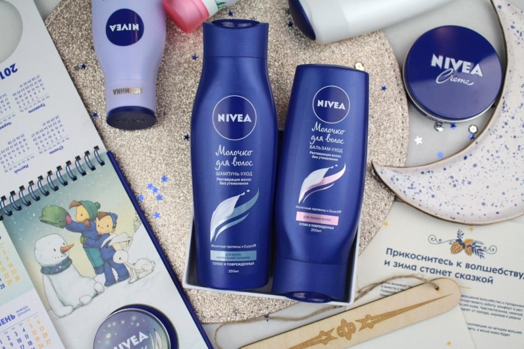 """Nivea """"Молочко для волос"""" Шампунь и бальзам"""
