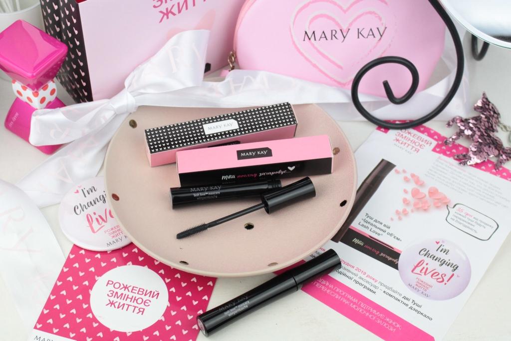 """Mary Kay I'm Changing Lives! Благотворительная программа """"Розовый меняет жизнь"""""""