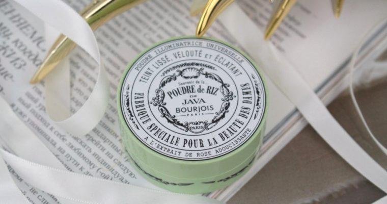 Bourjois Poudre De Riz De Java Рассыпчатая пудра для сияния кожи