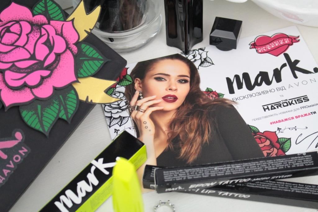 Новинки Mark для стойкого макияжа