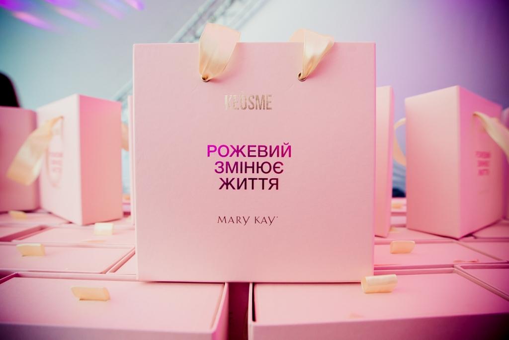 """Mary Kay """"Рожевий змінює життя"""""""