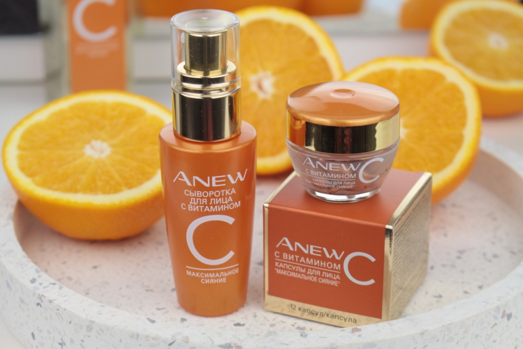 Avon Anew Линейка с витамином С