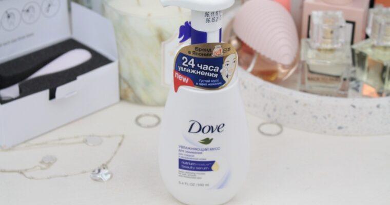 Dove Nutrium Moisture Facial Cleansing Mousse Увлажняющий мусс для умывания