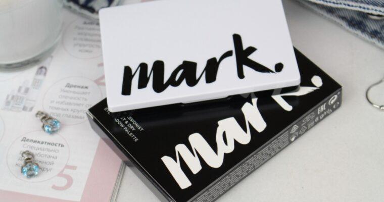 Avon Mark Eye Impressionist 8-in-1 Wet & Dry Eyeshadow Palette Палетка теней