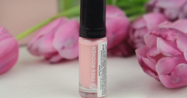 "Yves Rocher Botanical Colour Nail Polish ""103 Camelia Nacre"" Лак для ногтей"