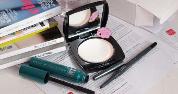 Базовые средства для макияжа от Avon