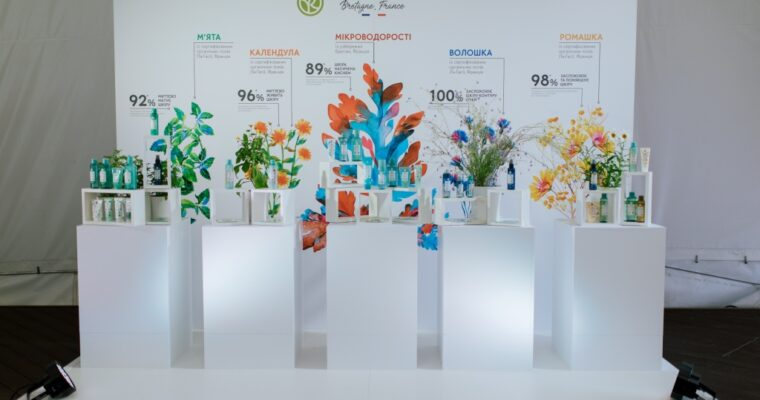 Презентация Yves Rocher новых очищающих линеек для лица